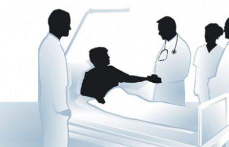 טיפולים ממוקדים בסרטן הריאה